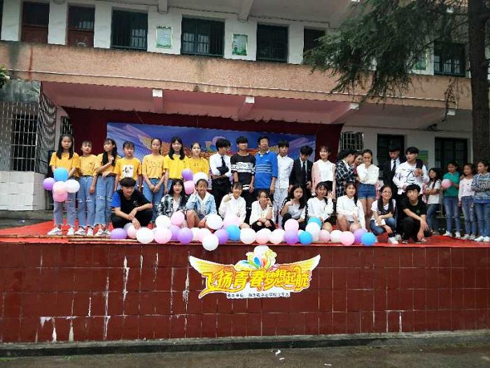 首页 政务公开 新闻中心 学校动态  在清风拂柳的青年节日中,本次五四